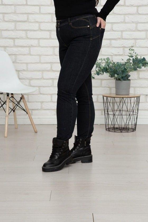 Damen Jeans dunkelblau